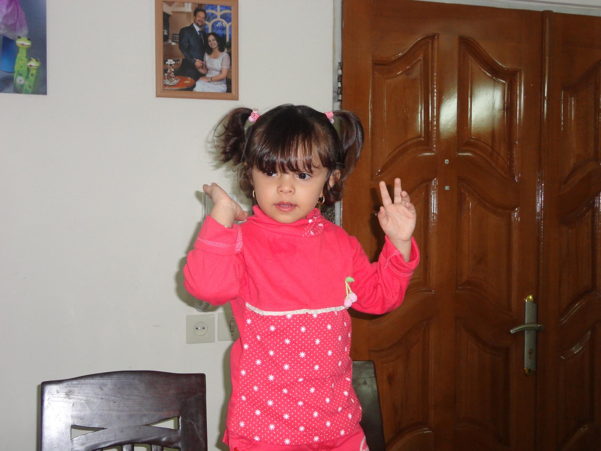 http://avin89.persiangig.com/DSC01703.JPG